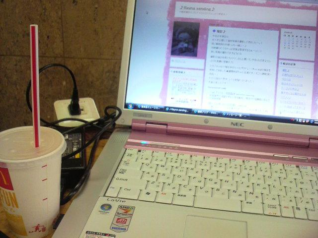朝マック&PC中♪